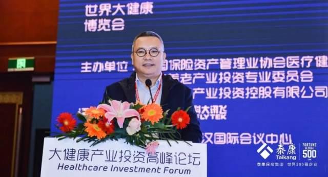 「全球价值医疗高峰论坛」共谋医疗健康产业发展,整合口腔行业「保险+医疗」, 为健康中国加码!