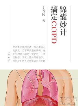 《呼吸内科主治医生 660 问》《物联网医学》免费送了