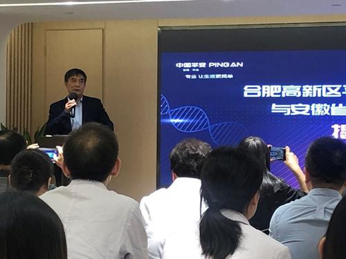 安徽省胸科医院与合肥平安健康(检测)中心医联体揭牌