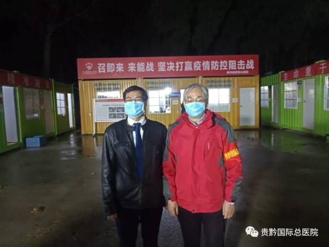 「疫」线风采| 胡建林教授:国难时刻重披战袍,十七年后再度出征