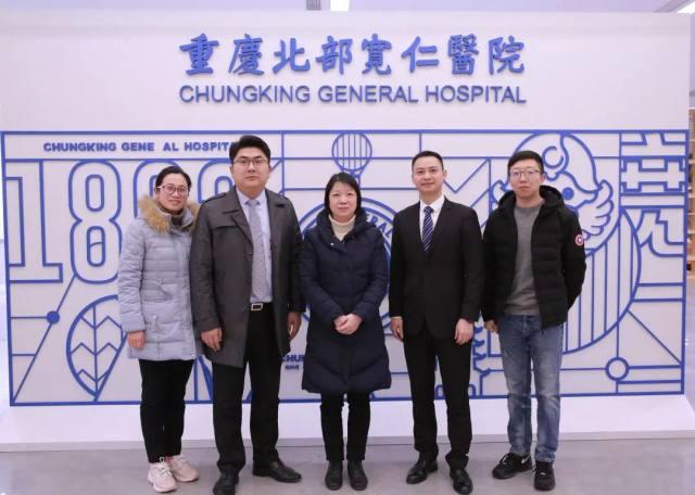 抗击新冠肺炎,重庆北部宽仁医院两位专家奔赴前线!