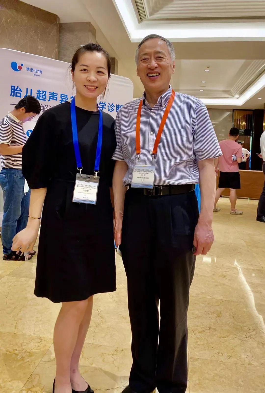 聚焦围产医学 | 2021 年长三角围产医学学术会议暨江苏省第十五次围产医学学术会议