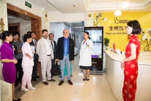 雅典副市长与希腊男科专家莅临宝岛医院参观考察谋合作