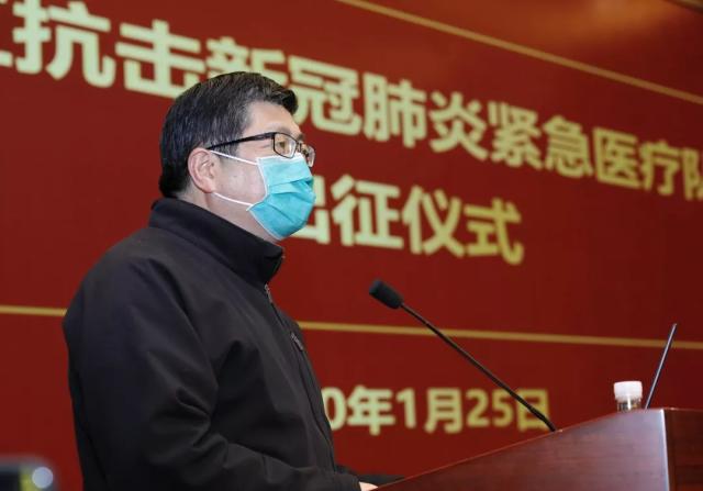 新年出征,驰援武汉 浙江医疗队从浙江省人民医院集结出发