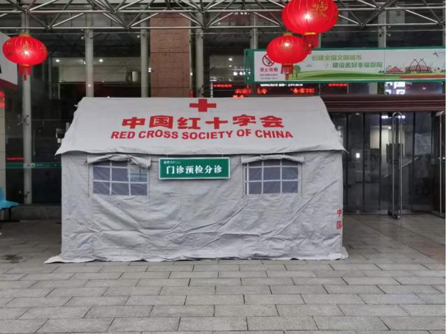 邵阳学院附属第一医院:我们战斗在疫情防控前线 不负祖国 不负人民