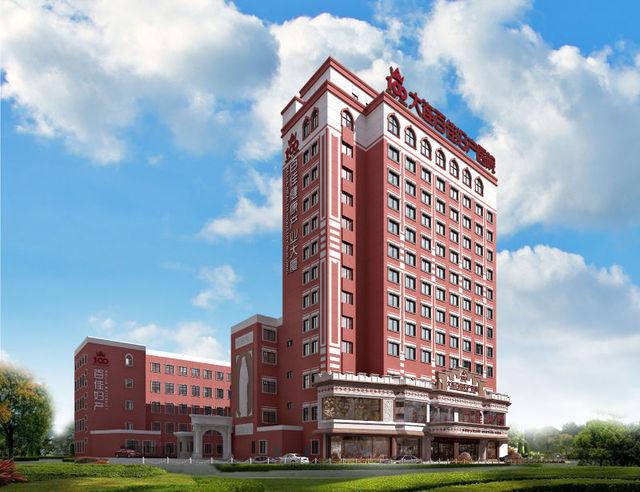 百佳健康产业服务大厦正式启用 大连百佳妇产医院正式开业