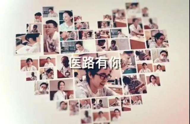 永康市妇幼保健院成功举办首届微视频大赛