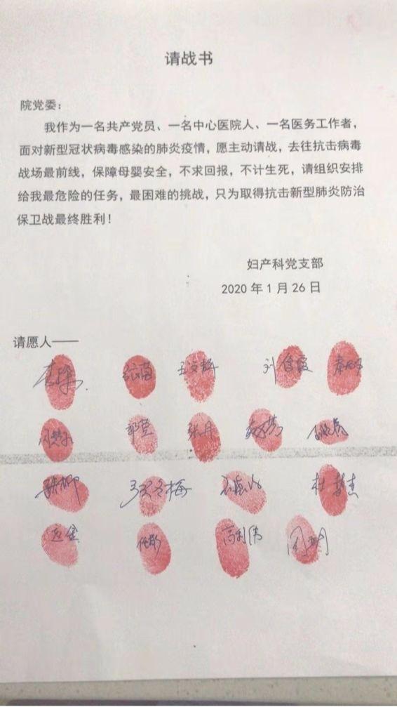 郑州大学附属郑州中心医院若有战,召必回,战必赢!