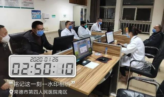 医务部长谭传斌的七天战时日记!