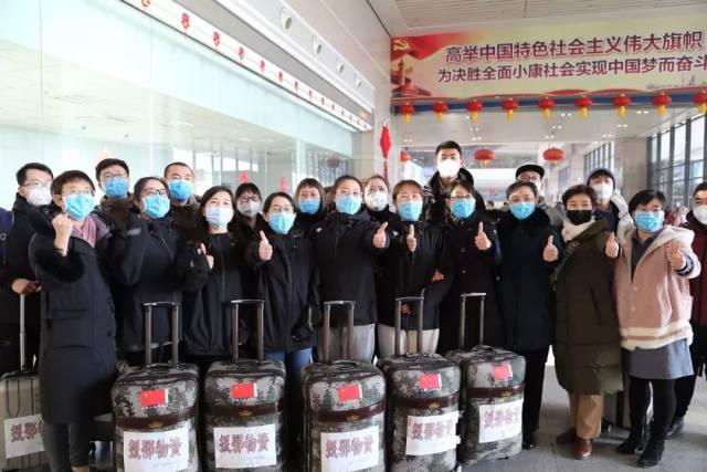 吉林大学第一医院神经内科 5 名护士赴武汉金银潭医院支援
