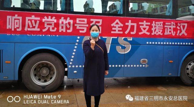 支援•湖北︱朱昌月:「疫线」需要,我已奔赴「战场」!