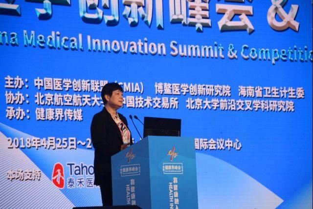 创新是发展的动力,泰禾董事长黄其森与众院士共话医学创新