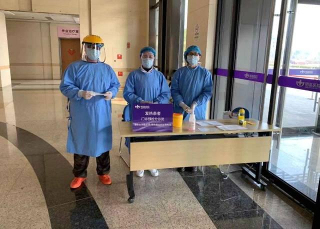 苏州明基医院的「逆行者」纷纷递交了「请战书」
