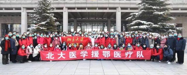 直击   北京大学人民医院百人团出征驰援武汉!