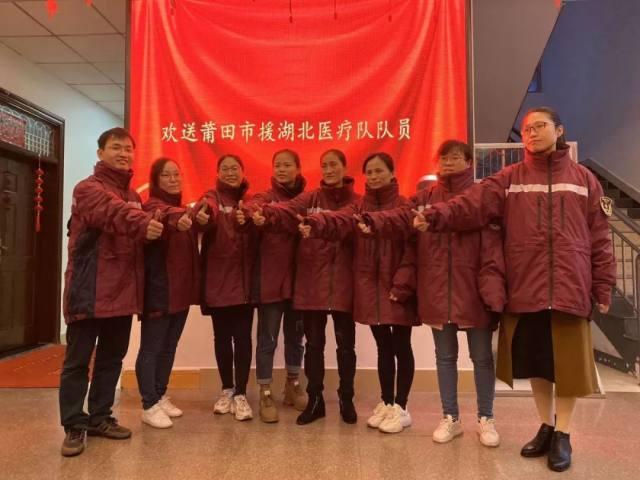 逆行出征!莆田涵江医院 2 名护士赴湖北支援