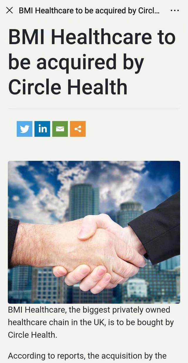 英国圆和 Circle Health 成为英国规模最大医疗集团