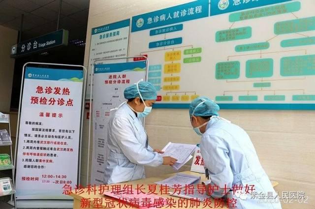紫金县人民医院硬核夫妻,一起抗击「非典」和「新冠」