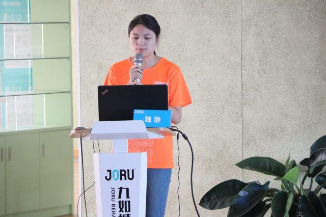 青年治疗师论坛暨第二届九如城康复治疗日活动圆满举办