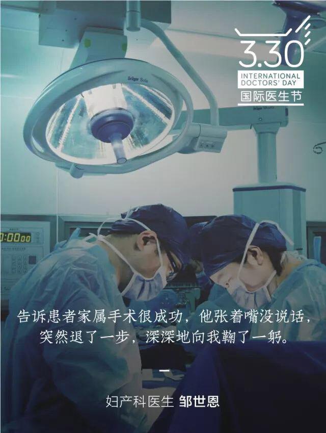 丁香公开课医师节全场优惠活动