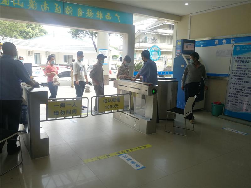 广西壮族自治区南溪山医院率先在桂林市医院启用电子门禁管理系统
