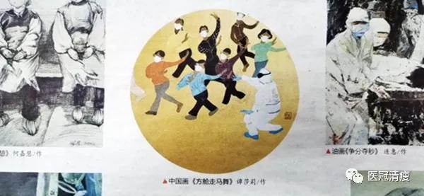 请别忘了,她的这段舞蹈救过武汉很多新冠患者的命