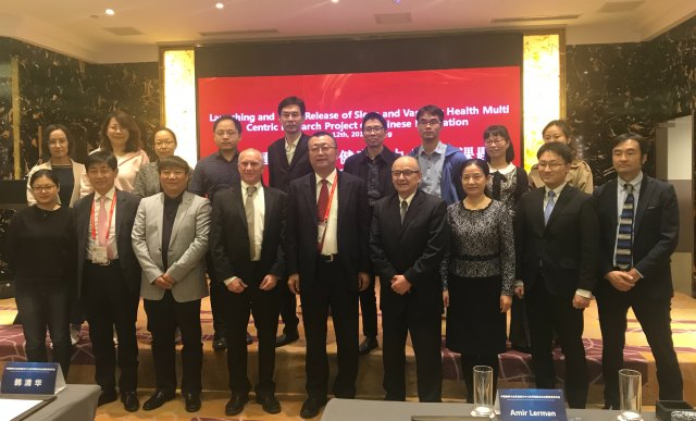 「中国睡眠与血管健康」多中心研究课题在京启动