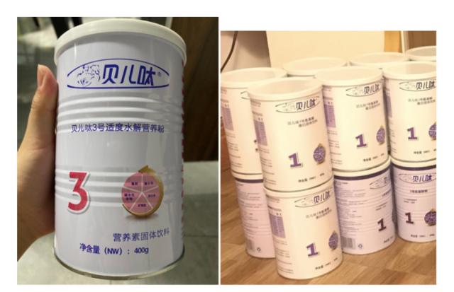 广州 10 余家医院被控诉推荐「假奶粉」,广州市卫健委介入调查