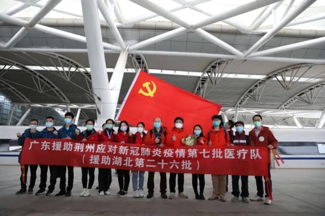 南方医科大学皮肤病医院派出第二支医疗队增援荆州