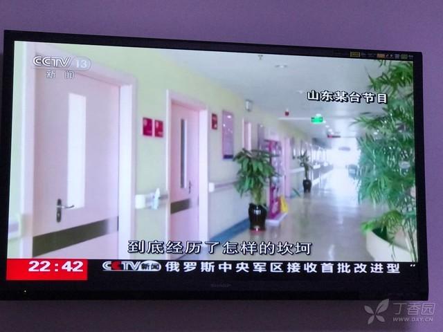 央视再评「纱布门」:为医护人员正名  产妇仍拒绝出院