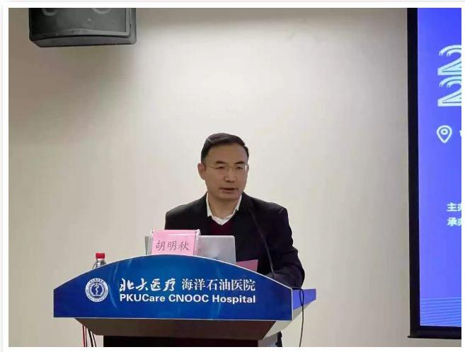 """""""2020年天津市心肺肾脏器康复高峰论坛""""成功举办"""