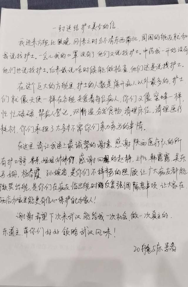 延安大学附属医院杨春霞——勇于选择 ICU 护士逆向而行