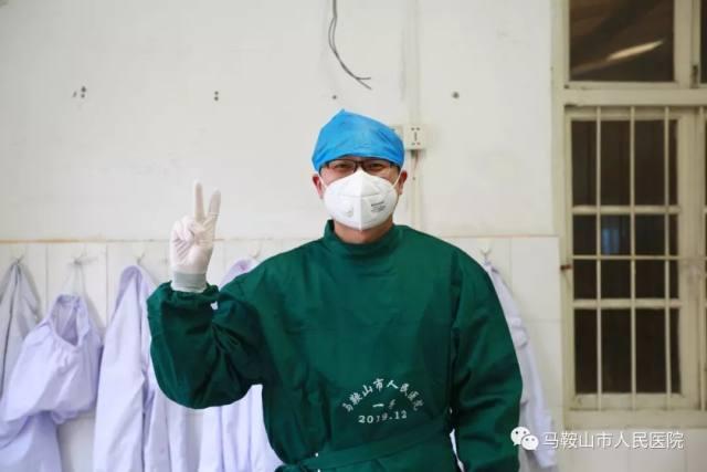 林海同志荣获全省卫生健康系统抗击新冠肺炎疫情表现「突出个人」