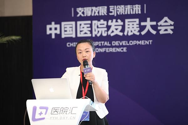 大咖分享丨叶霞谈如何打造环境品牌增强医院综合实力