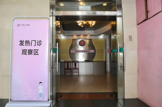 我们一直都在!广州市第一人民医院祝大家吉祥安康