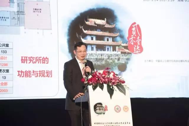 首届中国非公眼科年会召开 华厦眼科创新发展模式备受瞩目