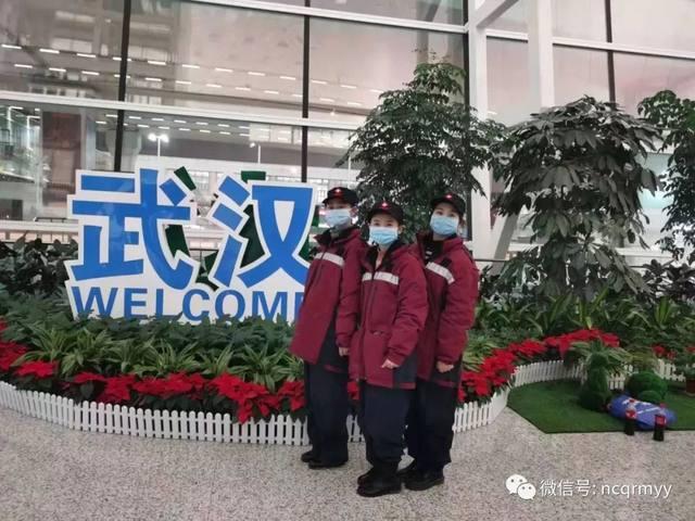 南川人民医院援鄂医疗队已进驻武汉大学人民医院