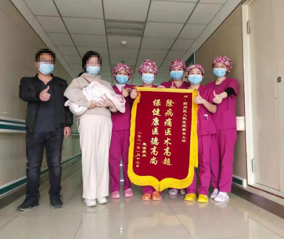天津市蓟州区人民医院:爱与坚持让生命焕发光芒