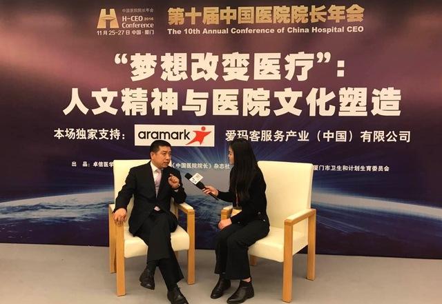 王永治:我们如何成为外包服务业的世界领先者