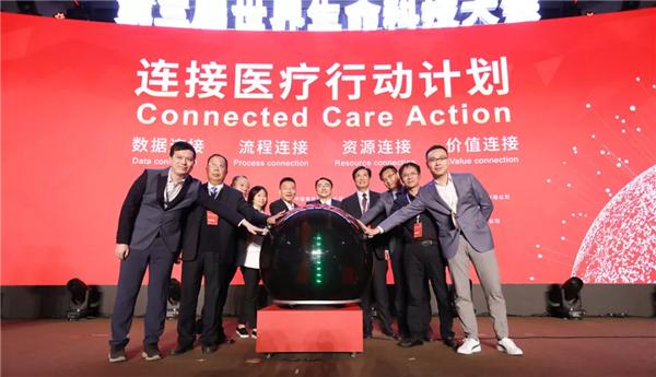 SATOL   第三届世界生命科技大会成功举办,让科技助力健康