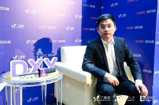 陈旭东:请人才,最重要的是诚心