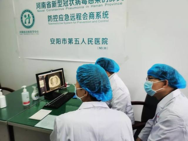 河南省肿瘤医院援助安阳医疗队 「深夜电话」救治危重患者