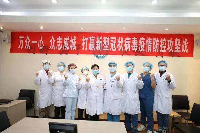 郑州大学附属郑州中心医院:英雄出征!愿「战神们」战无不胜、凯旋归来!