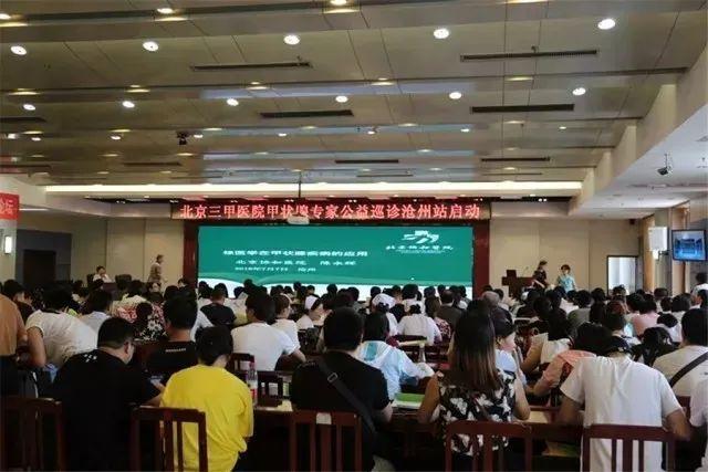 北京霍普医院三周年:往昔我们同在,今后我们依然同行