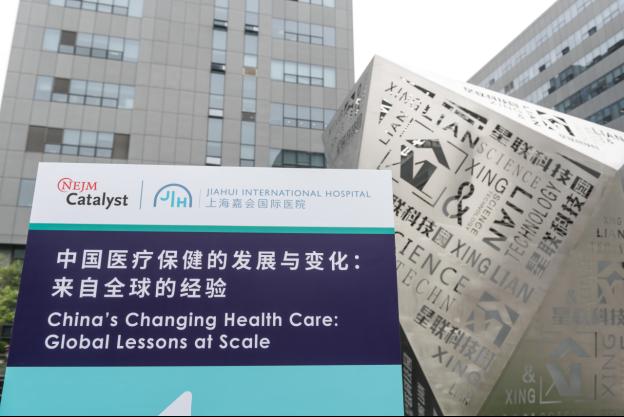全球医疗行业「雅典学院」落地中国首秀,或以规模化经验破解「当局者迷」?