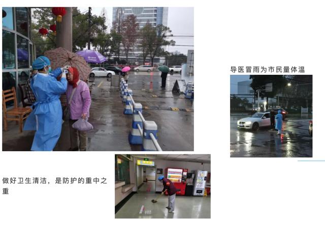 华润武钢总医院:心连心丨我们在后方竭尽全力,只希望你们在前方赢得胜利,平安归来!
