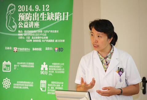 协和马良坤:孕教是我作为产科医生的责任与良知