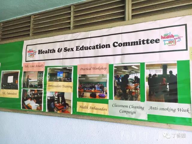 性教育和「性教育」竟不一样,香港人是这么做的