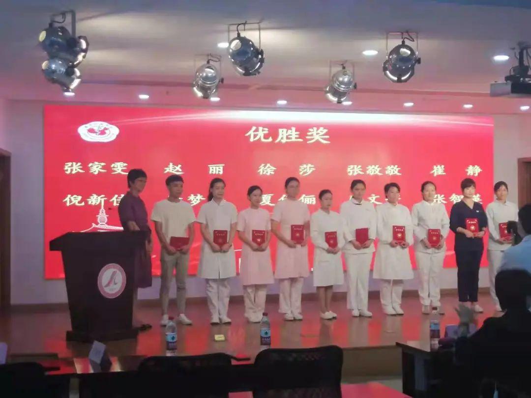 上海海华医院内科与急诊科护理人员在 2021 年嘉定区「嘉宝杯」护理技能大赛中获奖
