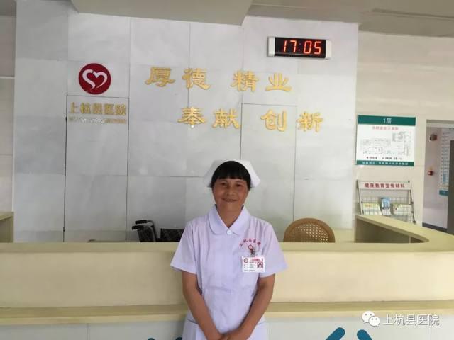 上杭县医院我是党员,大疫当前,我必「疫」无反顾!