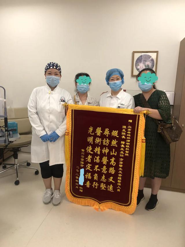 再好的语言,也道不尽我们的情谊—感谢兢兢业业的北京希玛医者们!